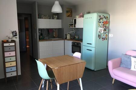 Beau F3 Juvignac résidence privée - Juvignac - Apartment
