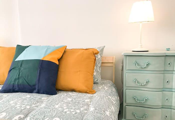 Comfortable room in Belém #1
