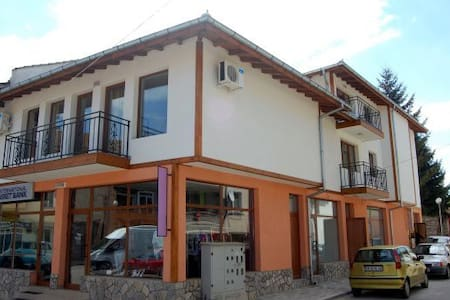 Luxury apartment in beautiful modern building - Tryavna - Vendégház