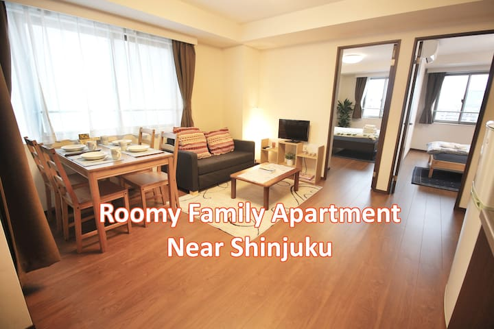 8 min to Koenji/Shinjuku 2 Bedroom Apt.