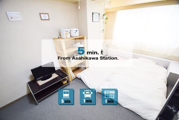 5min from station!Central Asahikawa great location - Asahikawa-shi - Lägenhet