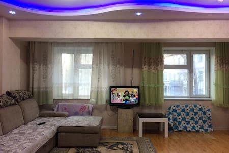 comfy house - Ulaanbaatar