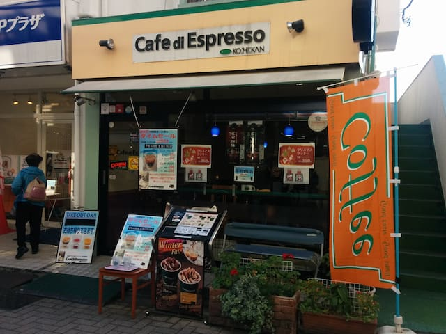 coffee shop from my place, it takes 3 minutes to walk