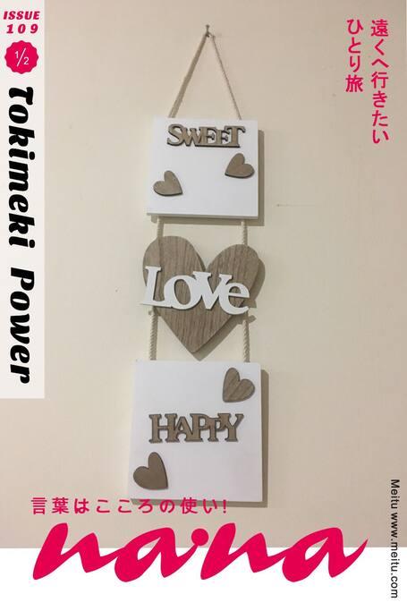 Sweet , love , happy