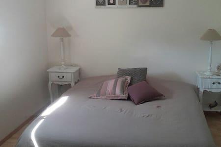 agréable endroit à 2 kms de l'hyper centre - Troyes - Apartment