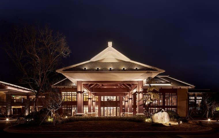 温州莲云谷温泉度假酒店 Hot spring holiday hotel