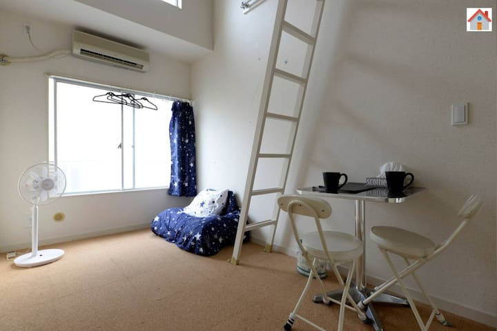 4min station-Ikebukuro(池袋)Star House#1 - Toshima-ku - Apartment