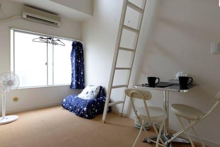 Open sale!4min station-Ikebukuro(池袋)Star House#1 - Toshima-ku