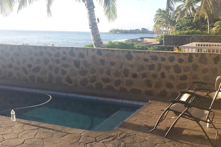 Oceanfront private studio sunset oasis with pool - Waianae