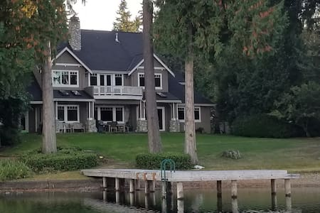 PEACEFUL WATERFRONT Sammamish Pine Lake: rm 2&3