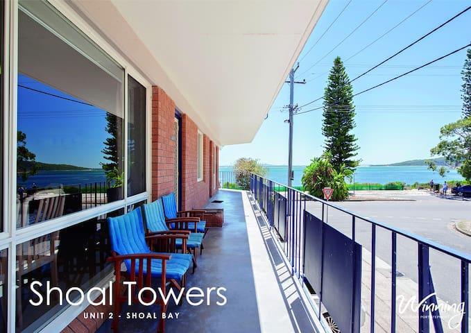 Shoal Towers 2 - Shoal Bay - Apartament