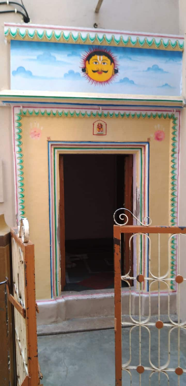 Heritage Homestay@Old City Near Holy Ganges