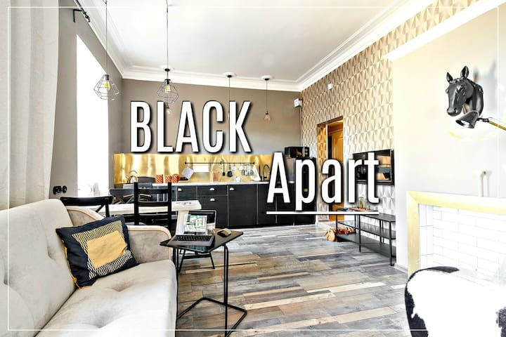 Black Apart: great location and design