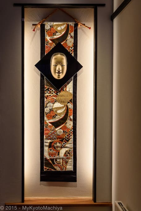 An old Noh mask welcomes you in the entrance.