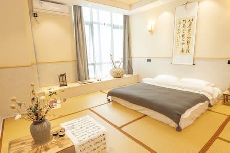 [汉宫廷苑]中环城新中式汉式投影浴缸房间