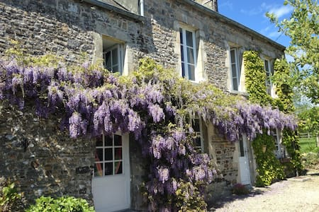 3KM FROM THE SEA - Saint-Lô-d'Ourville - Bed & Breakfast