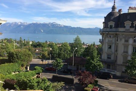 Belle chambre charmante centre ville Lausanne