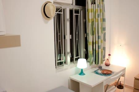♔Feel like home Studio in Tsim Sha Tsui - Kowloon - Appartamento