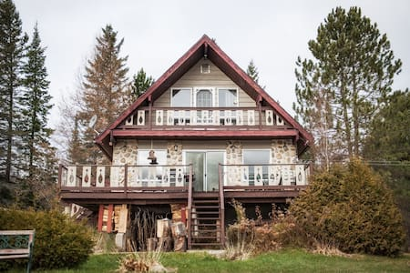 Maison bord de l'eau à une heure de Montréal - Saint-Calixte - House