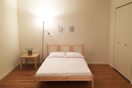 Simple Studio Apartment, 5 min from Manhattan - Queens