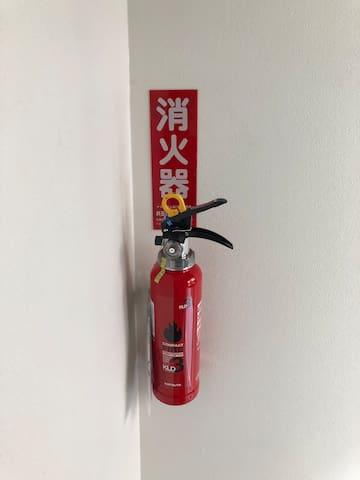 各部屋に消火器の設置