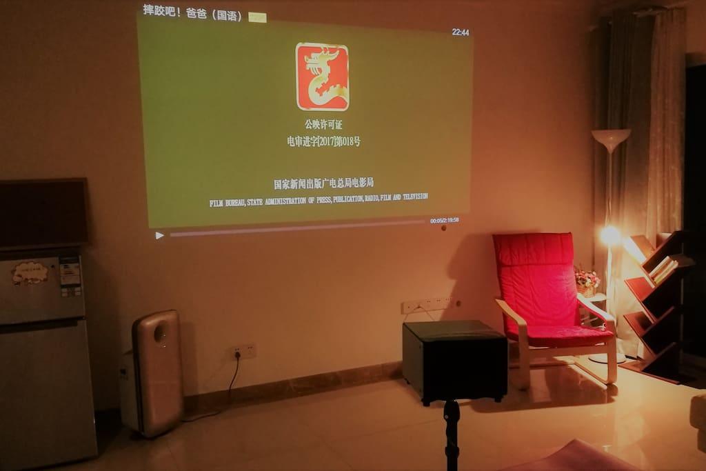 极米Z5,家庭投影仪 Projector