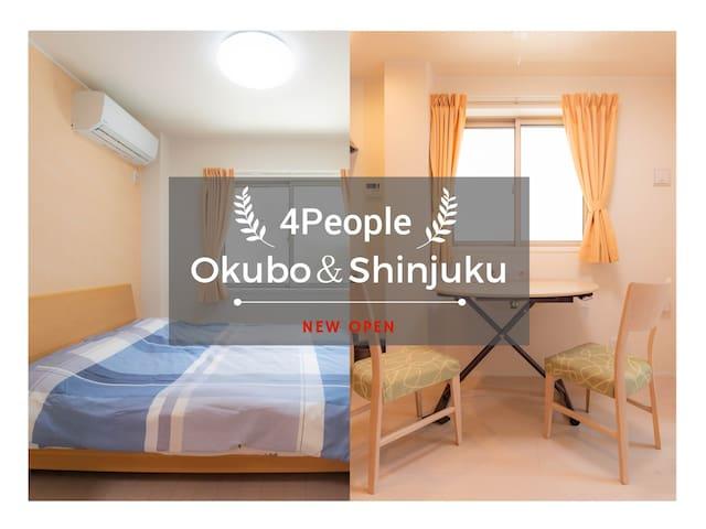 ▼Opening Sale▼5min to JROkubo/New house/Cozy 12