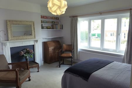 Comfortable quiet double rooms, 30 mins to London. - Chorleywood - 独立屋