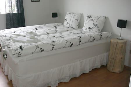 Guesthouse Galleri leirbrot - Vík í Mýrdal