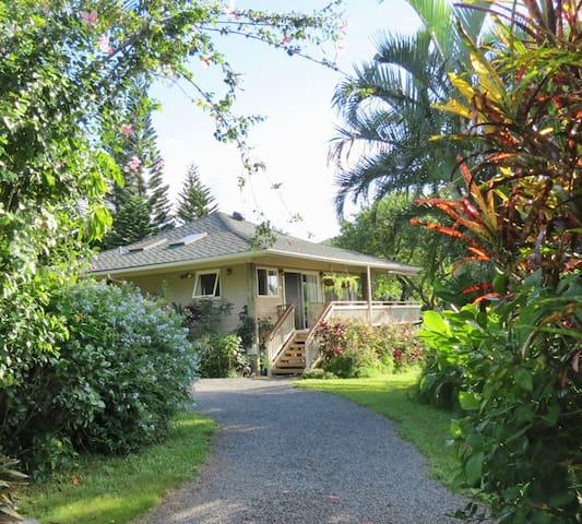 Aloha Ho'okipa Bayview Cottage - Haiku-Pauwela - Dům