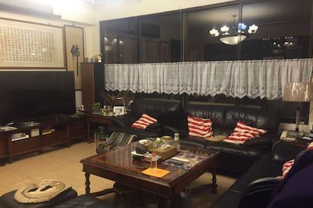 一品公爵 - Bali District - Apartamento