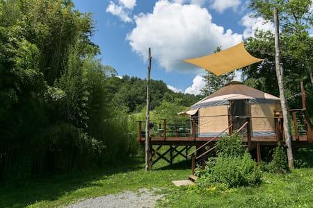 Charming Yurt on Country Farm
