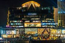 ICONSIAM is the new Landmark of Bangkok. Shopping, Enjoy various foods and Seeing what amazing in Thailand. Only 5 minutes from our place.