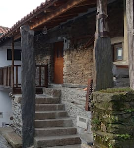 Relaxing, Paradise in quiet Village - Estevais, Mogadouro