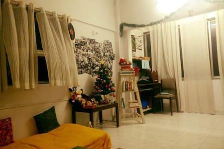 A Relaxed Chic Haven in Khar/Bandra - Mumbai - Wohnung