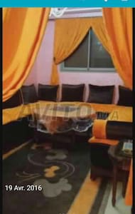 appartement lux à ifran o6l9528376 - Apartemen