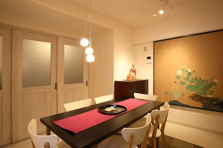 Furu House, 2 Min Walk To Gion Full ReNew Room! - Kyōto-shi - Appartement