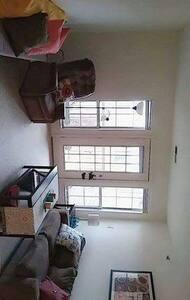 Private room - State College - Apartment