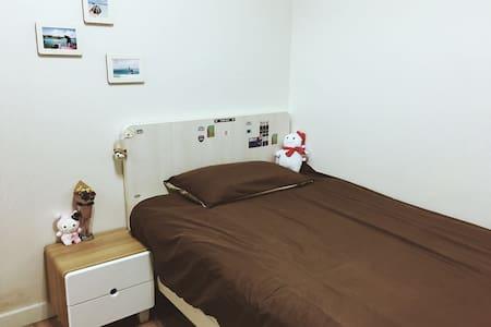 位于首尔中心交通便利的家庭式友好型公寓 - Jung-gu - Leilighet