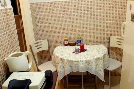 Very central and big room in Fatih - Fatih - Apartmen