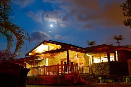 Cozy Kailua Cottage - Kailua