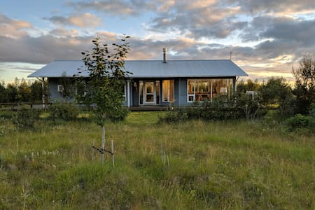 Hekla Comfort House, Modern, Secluded & a Hot tub