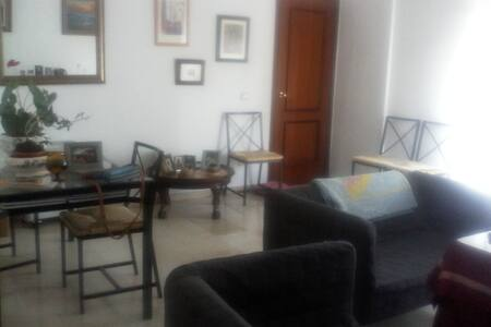 Room In Sevilla Near Maria Luisa Park
