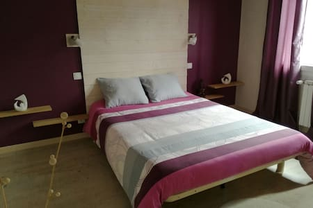 Maison cosy a 10' de Nancy - Pont-Saint-Vincent - House