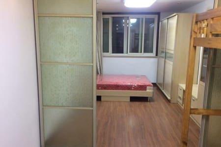 整洁的一居室 - Foshan - Hus