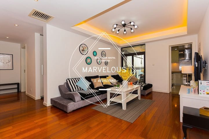 MARVELOUS 1 - Jing'an, City Center @5BRS - Shanghai - Appartement