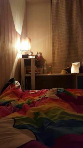 편하고 저렴한  아파트 - Seul