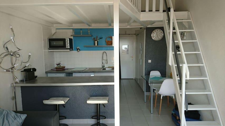 Studio tout équipé - Le Barcarès - อพาร์ทเมนท์