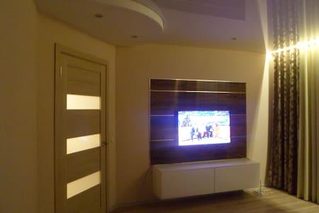 LUX Apartment - Vologda - Lägenhet
