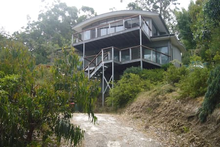 Treetops - With Free Wi-Fi - Kennett River